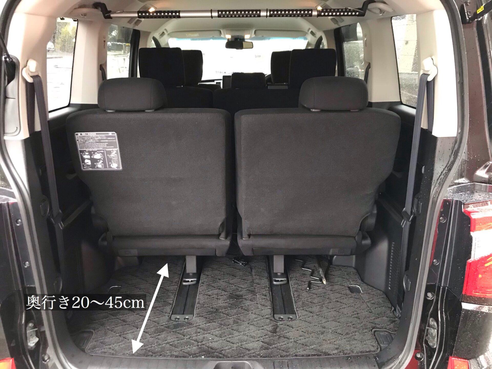 デリカD5 ラゲッジスペース サードシート