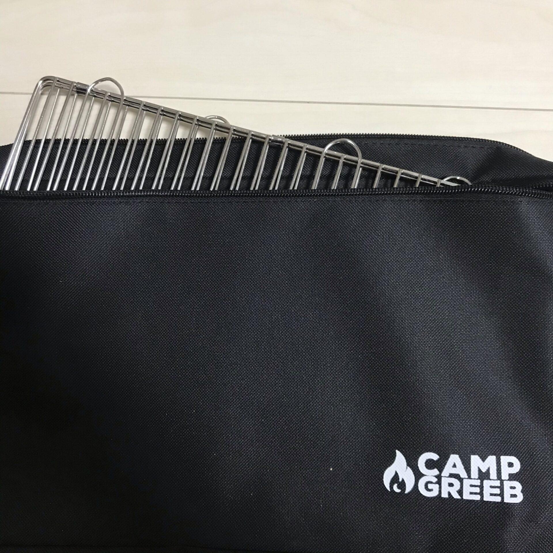 キャンプグリーブの焚き火台に付属する収納袋にはポケットがついている