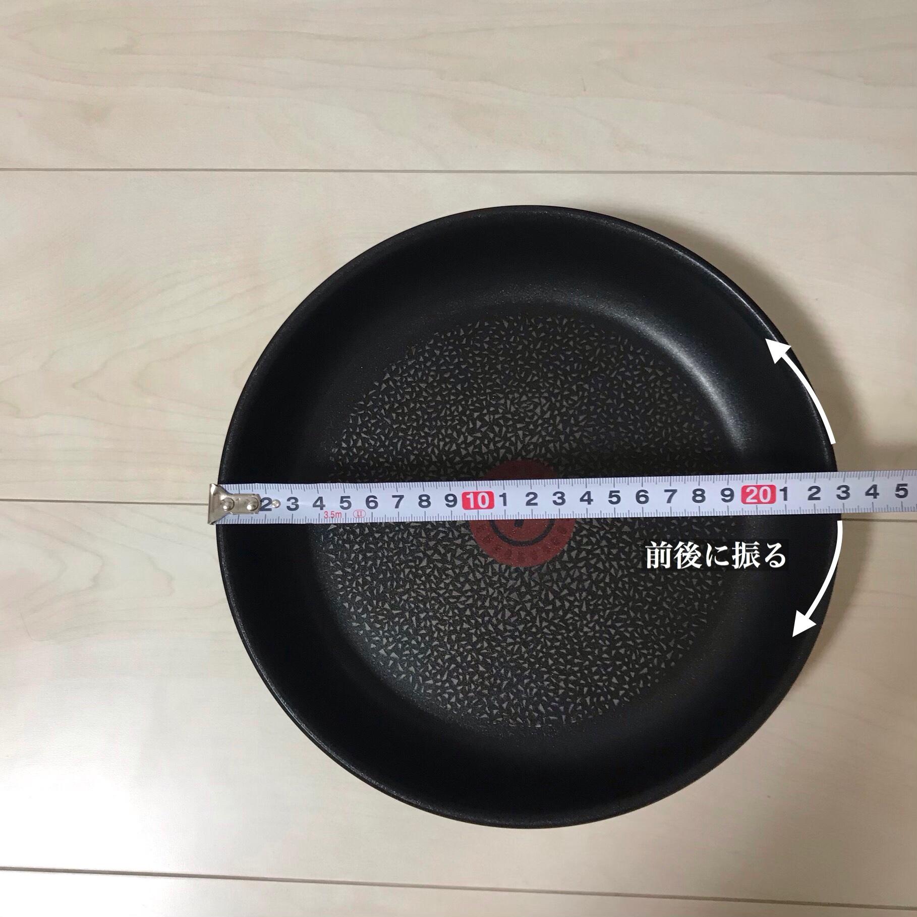 コンベックスで円形の径を測る場合の方法