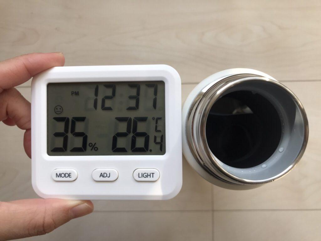 象印 シームレスせん SM-ZAの保冷力検証。5時間半で中の氷が溶けた