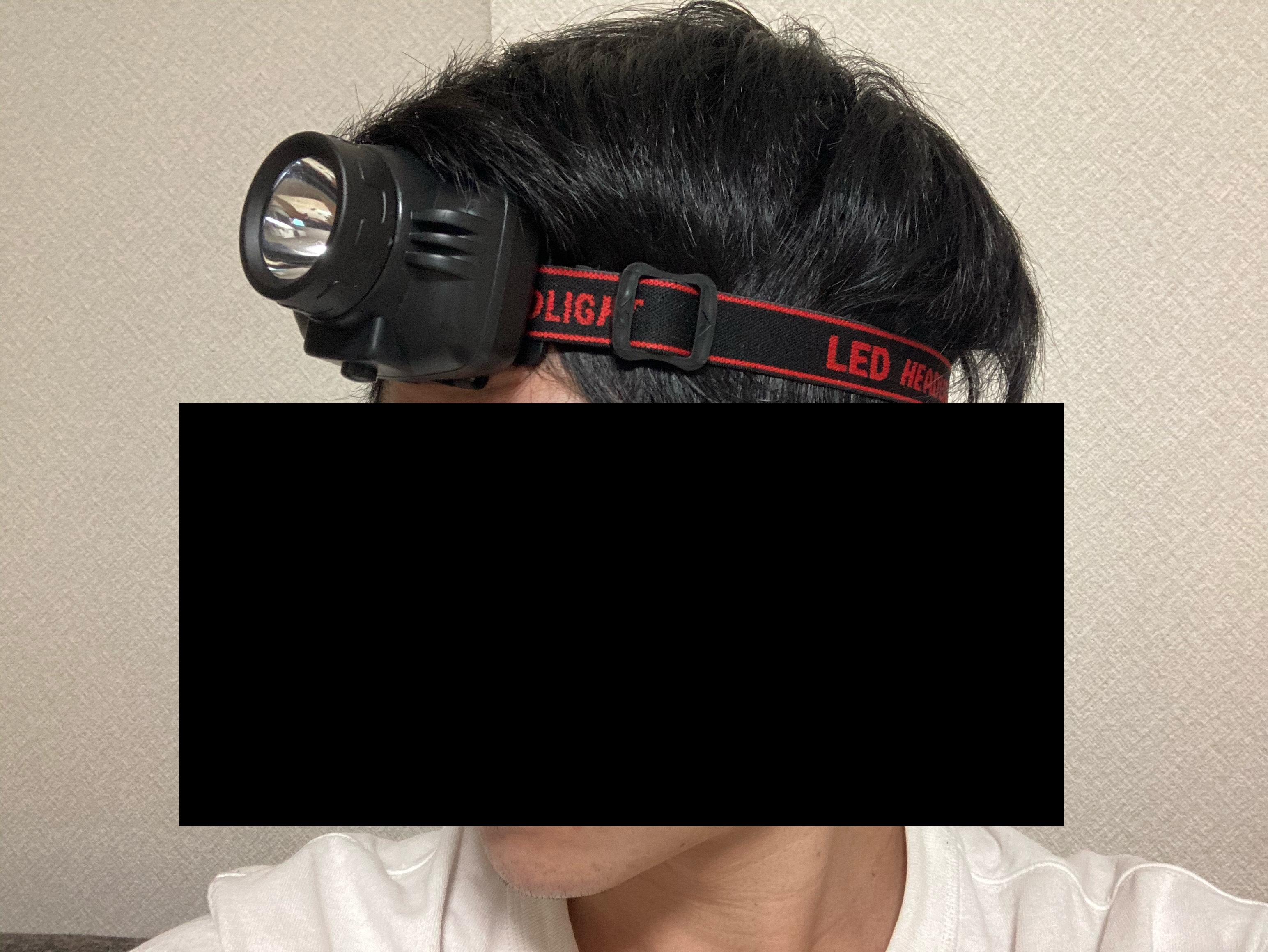 ダイソーの100円ヘッドライトの着用感