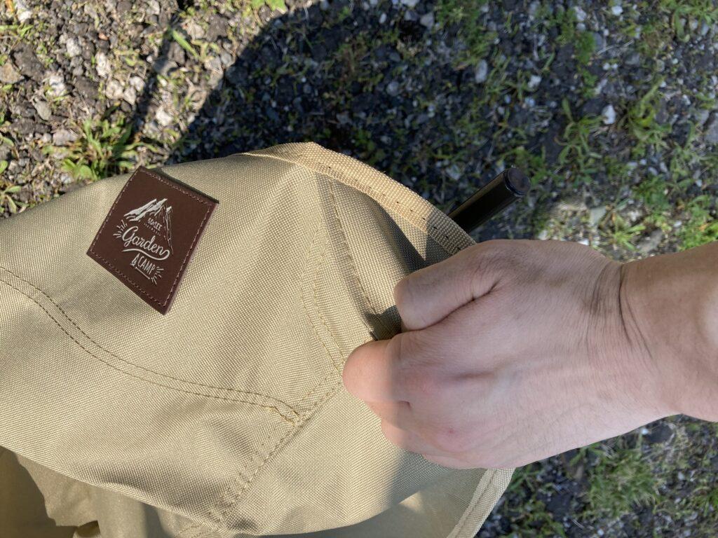 カインズ:リラックスチェアのシートは上部にポケットが付いていて掴みやすいから組み立てやすい!